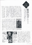 2014_03_07_0011.jpg