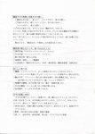 2014_03_07_0014.jpg
