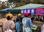 R1.10.27ハロウィン秋祭り_191103_0001.jpg