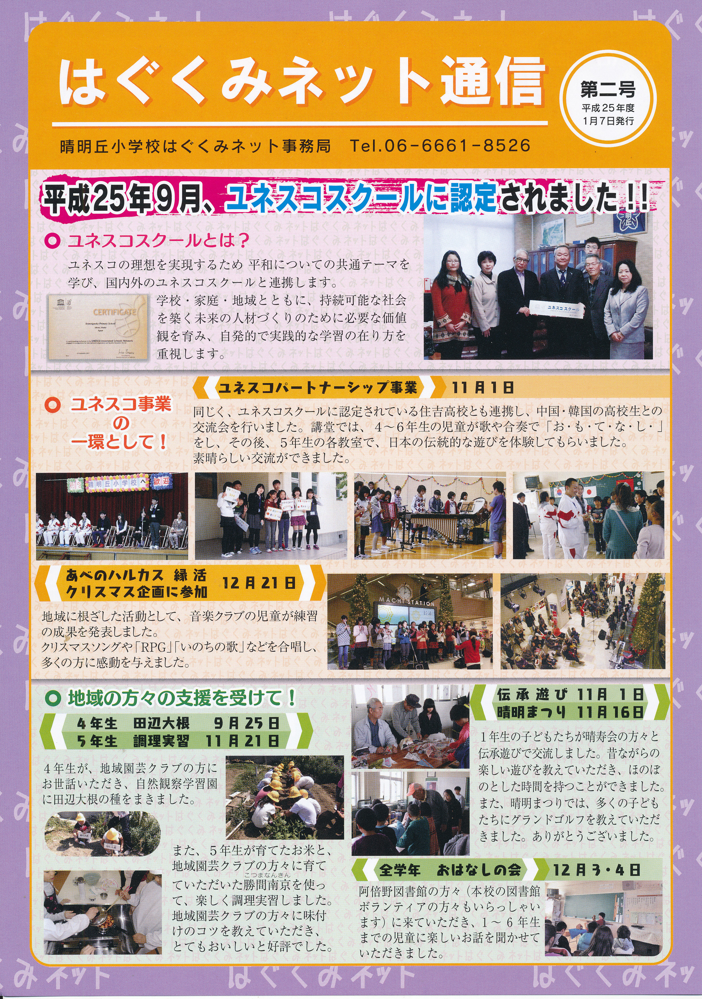 20140113_0012.jpg