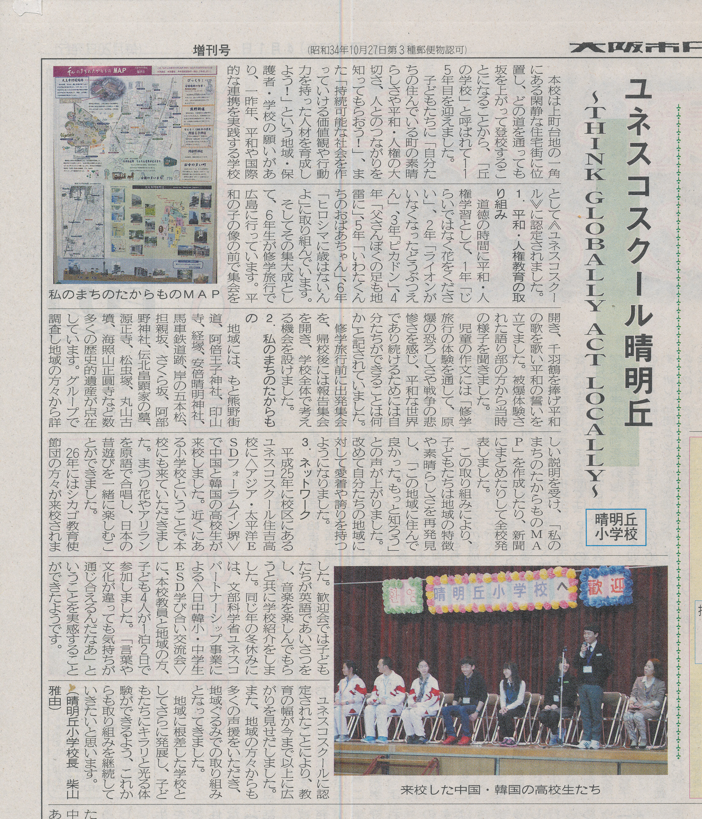seimei_0002.jpg